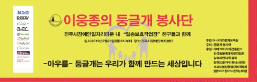 진주 현수막최종.jpg
